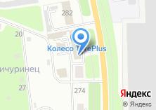 Компания «МАЗ Камаз» на карте