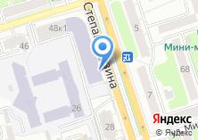 Компания «Центр бытовых услуг на ул. Степана Разина» на карте