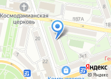 Компания «Дело в пиве» на карте