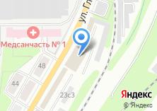 Компания «Памятники и ограды» на карте