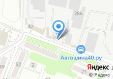 Компания «ЭнергоПромКомплект» на карте