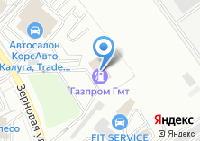 Компания «АГНКС №2» на карте