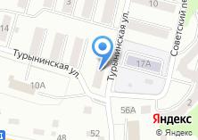 Компания «Avto Boks» на карте