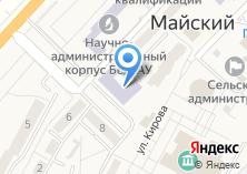 Компания «Белгородский государственный аграрный университет им. В.Я. Горина» на карте