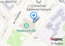 Компания «Дворец культуры» на карте