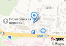 Компания «Стоматология» на карте