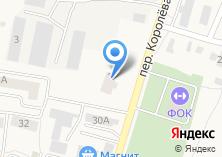 Компания «Садик31» на карте