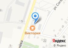 Компания «Автоплюс» на карте