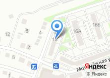 Компания «Микс магазин бытовой химии» на карте