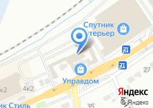 Компания «УправДом-Белгород 3» на карте