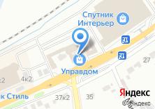 Компания «Центр гражданской помощи» на карте