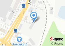 Компания «Дом перин» на карте