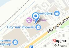Компания «Спутник Урожай» на карте