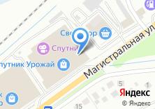 Компания «Продукты Казахстана» на карте