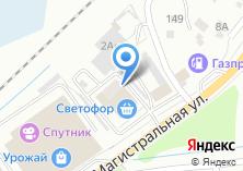 Компания «Integrate» на карте