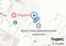 Компания «Часовня Курской Коренной иконы Божией Матери» на карте