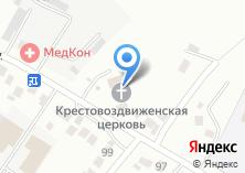 Компания «Крестовоздвиженский храм» на карте