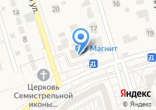 Компания «Русские гвозди» на карте