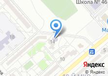 Компания «Библиотека №20» на карте