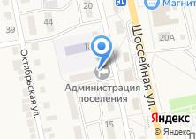 Компания «Администрация городского поселения Северный» на карте