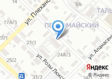 Компания «Библиотека №1» на карте