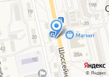 Компания «+7» на карте