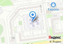 Компания «Детский сад №84» на карте
