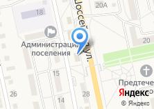 Компания «Адвокатский кабинет Чикшов П.Н» на карте