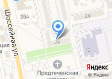 Компания «Мебель для Дома» на карте