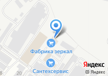 Компания «Фабрика зеркал» на карте
