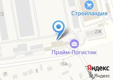 Компания «Прайм-Логистик» на карте