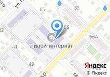 Компания «Белгородский инженерный юношеский лицей-интернат» на карте
