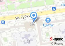 Компания «ДАМА ХОЗЯЙКА» на карте