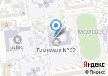 Компания «Гимназия №22» на карте