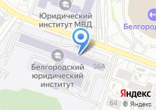 Компания «Прокуратура Белгородской области» на карте