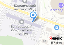 Компания «Хайвтек» на карте