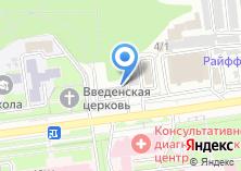 Компания «Мир сервиса» на карте