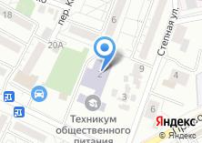 Компания «Белгородский техникум общественного питания» на карте