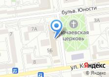 Компания «Водолей» на карте