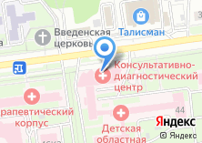 Компания «Строящееся административное здание по ул. Губкина» на карте