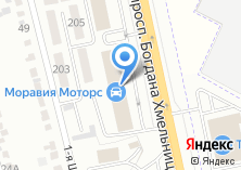 Компания «Моравия Моторс» на карте