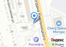 Компания «Масло Плюс» на карте