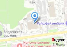 Компания «НикСтайл» на карте