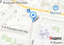 Компания «Ясные Зори» на карте