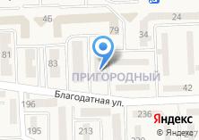 Компания «Пригородный» на карте