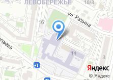 Компания «Агна» на карте