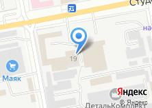 Компания «БелРемСервис» на карте