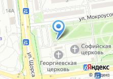 Компания «Паломнический центр Белгородской и Старооскольской епархии» на карте