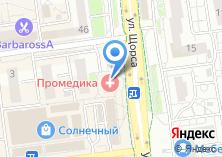 Компания «ЕШКО» на карте