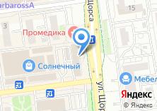 Компания «Fixator» на карте